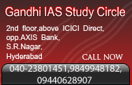 IAS Study Ceneter in Hyderabad