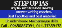 STEP UP IAS