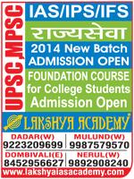 Lakshya IAS Academy Mumbai