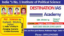 Destination IAS Academy