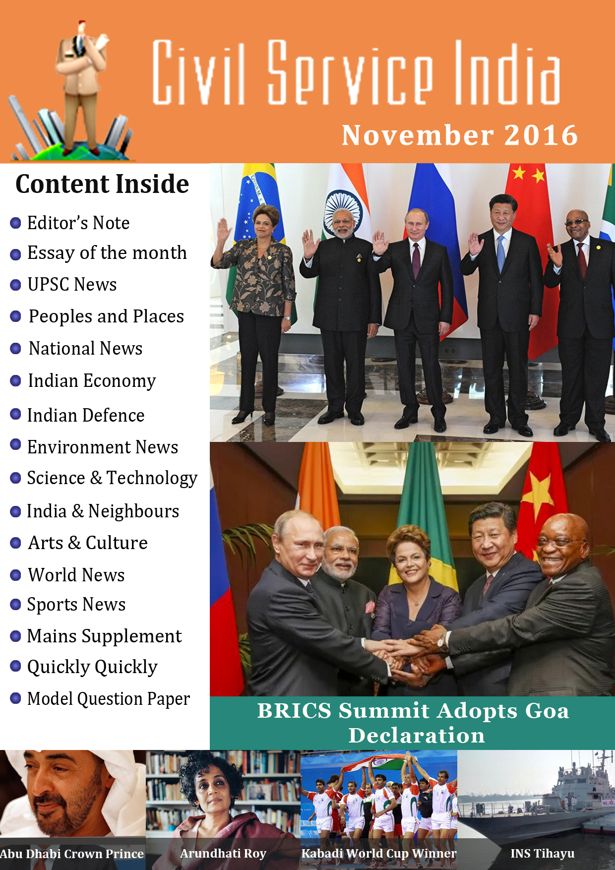 civil service current affairs emagazine current affairs emagazine