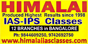 himalaiiasclasses.com