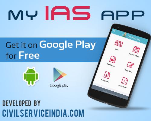 Free IAS App