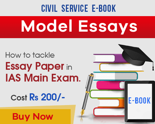Write A Good Thesis Statement For An Essay  Essay With Thesis Statement also Science Essay Topics Essay About The Terrorism In India Is A World Problem  Hiv Essay Paper