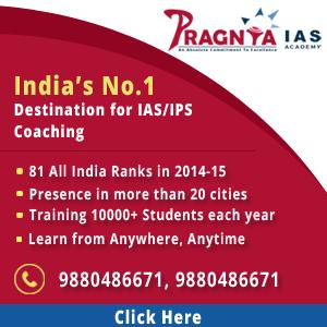 IAS Academy Bangalore