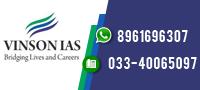 Top IAS Coaching Centers Kolkata