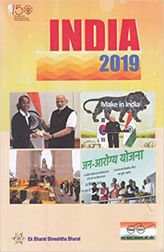 Current Affairs 2019, Current Affairs India, Current Affair
