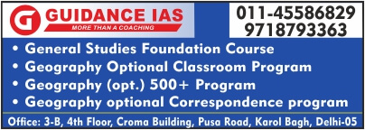 Top IAS coaching centre in delhi