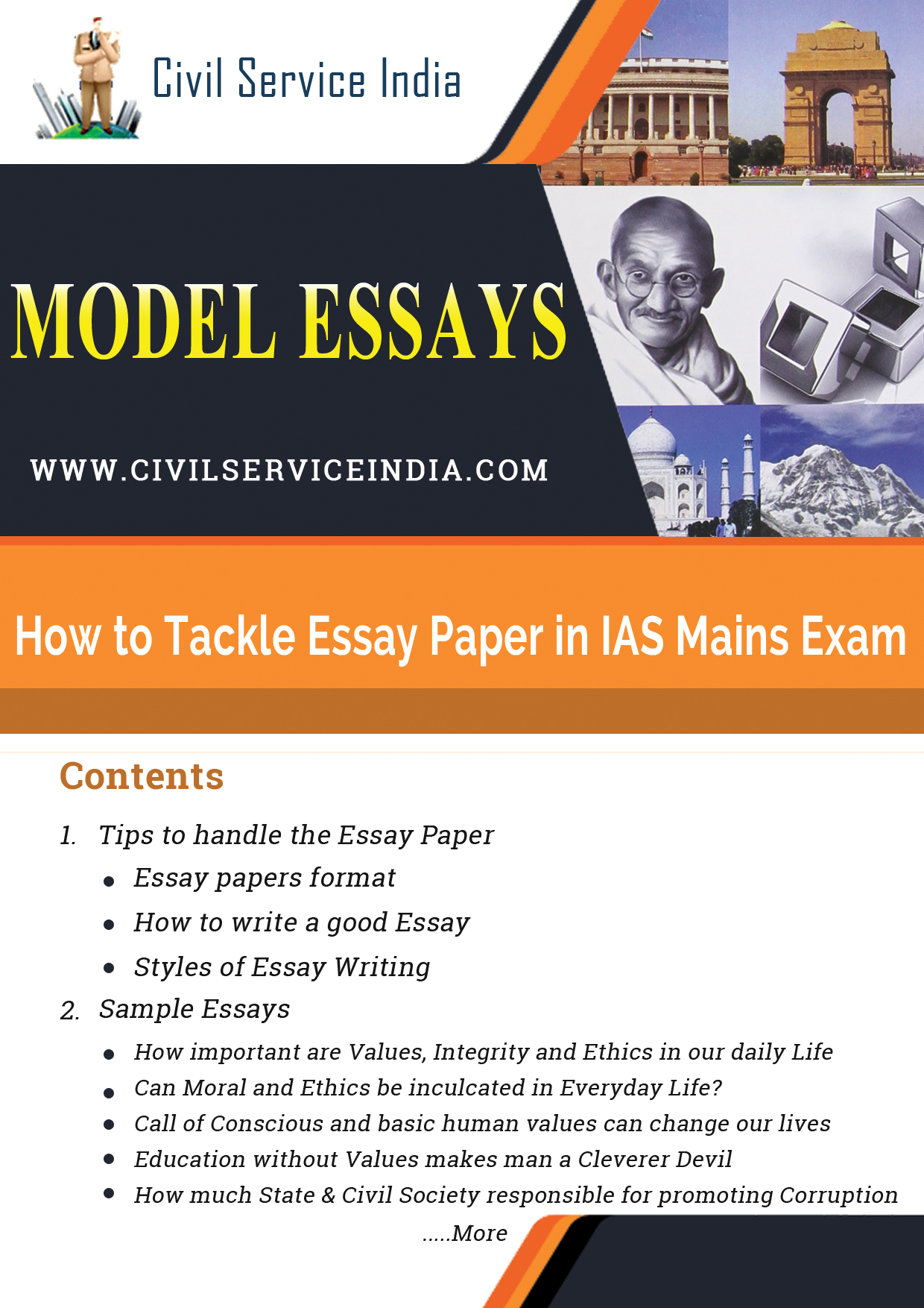 civil service e books model essays e book rs 200