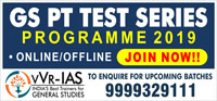 IAS Preparation Coaching Classes in Delhi