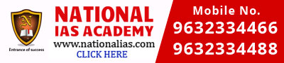 IAS Coaching in Bangalore