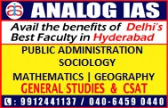 IAS Coaching Institute Hyderabad