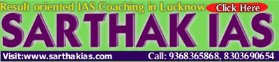 IAS Coaching Centers Lucknow
