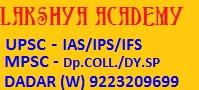 IAS Coaching Institutes Mumbai
