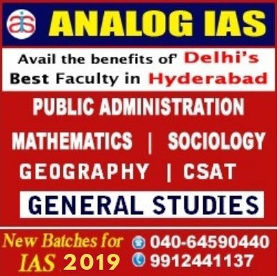 IAS Coaching Classes India