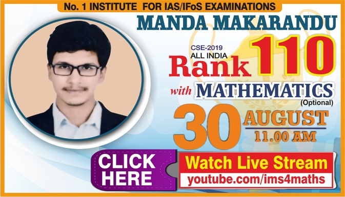 Top IAS Coaching Centre Hyderabad
