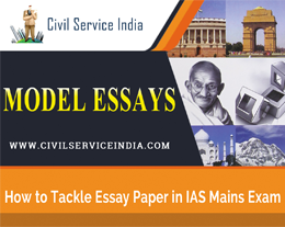 contemporary essays for civil services examinations Manufacturer of ias mains general studies the contemporary examples have been from the point of view of essays asked in civil services examinations.